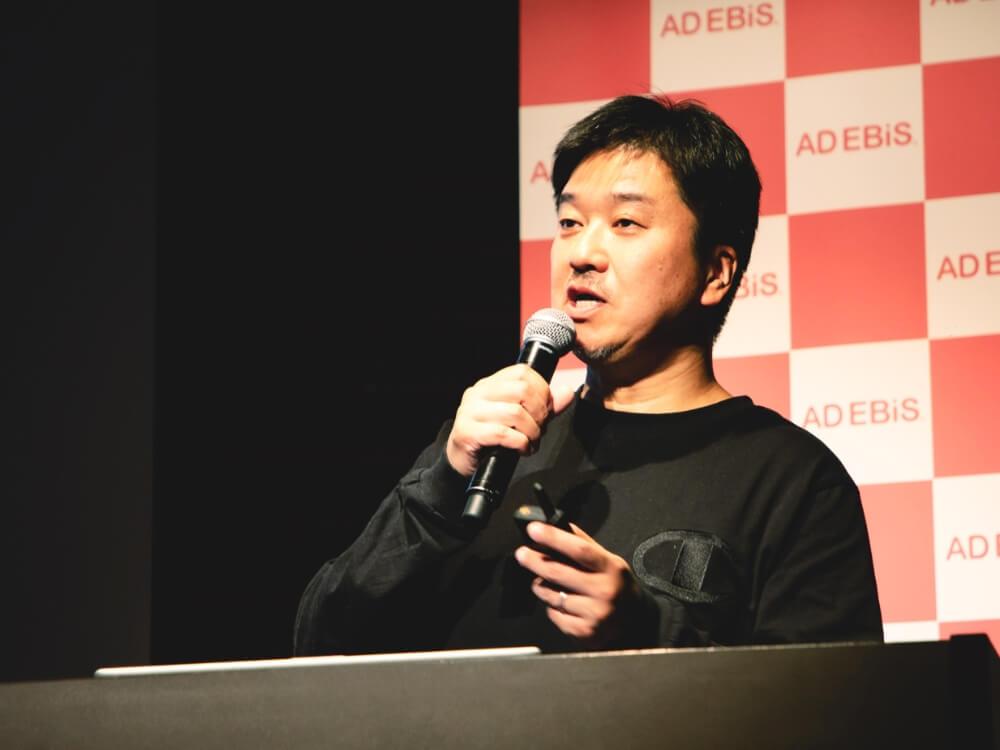 株式会社エトヴォス 取締役COO 田岡 敬